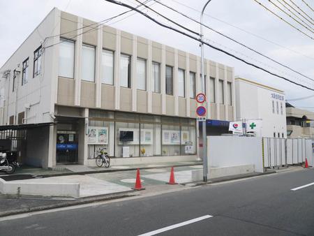 大阪信用金庫四条畷支店-2