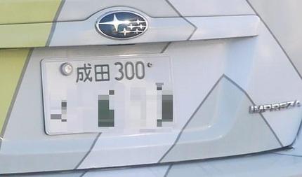 P1510130