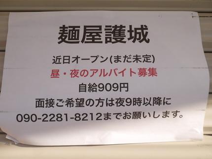 P2360025