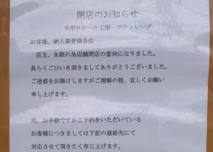 P2030336 - 拡大