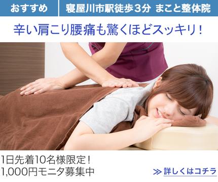 neyagawa-news_600-500