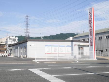 大阪厚生信用金庫-18