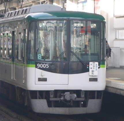 P1220857 - 拡大