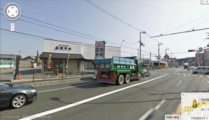 丸亀製麺門真店