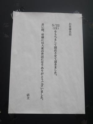 P1690126