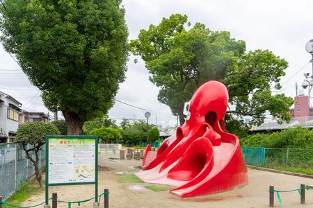 タコ公園-2007172