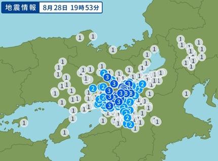 8月28日の地震