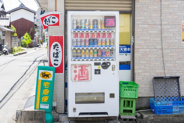 自販機-2008271
