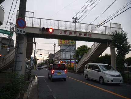 P3000605