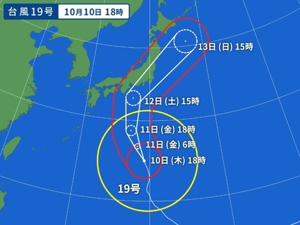 台風19号 10月10日