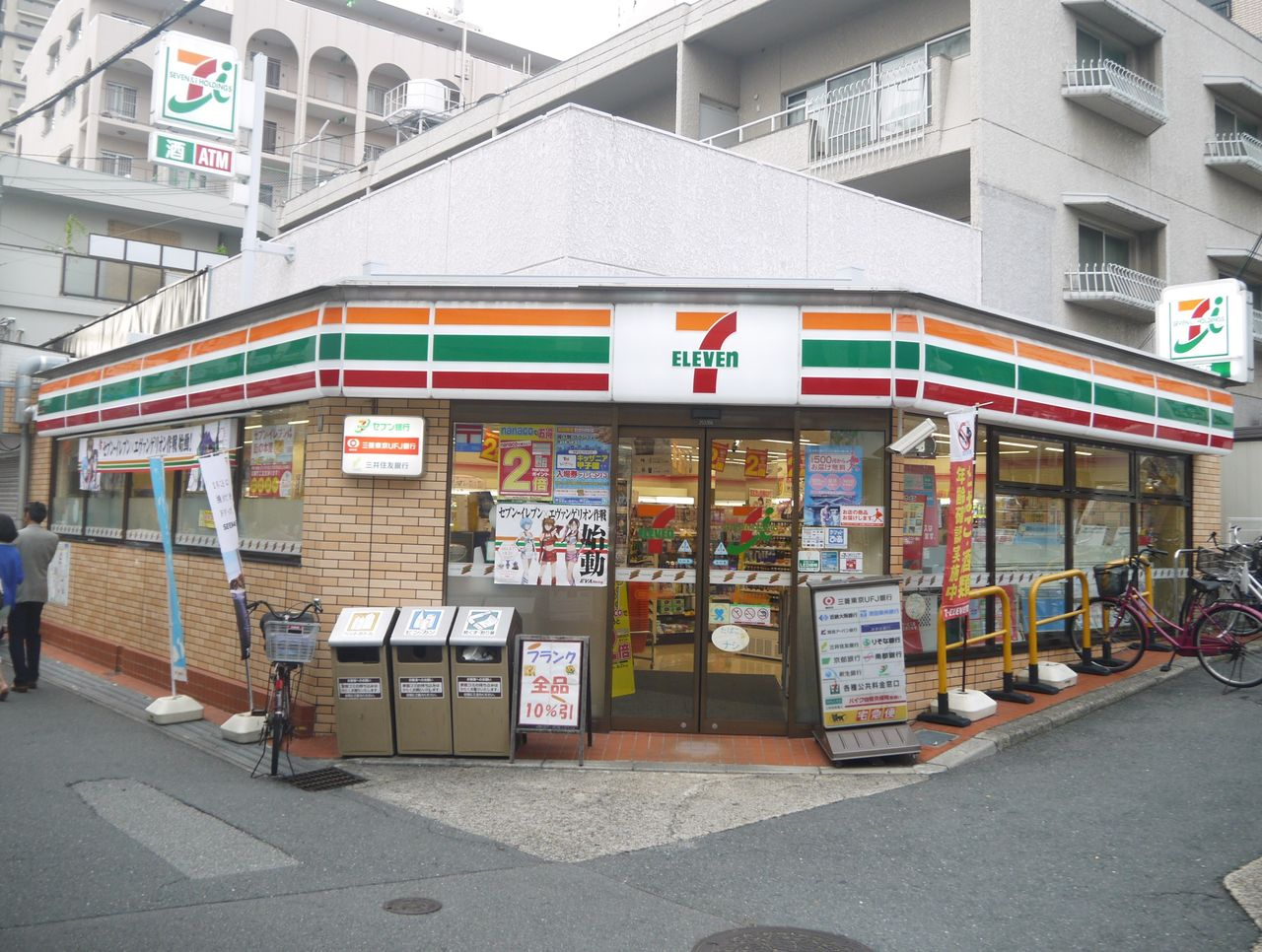 """);document.write("" "");document.write("""");//-->マチコロ寝屋川大阪府寝屋川市の今が分かるサイト"