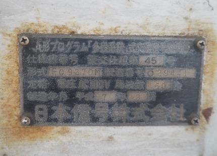 P2990350