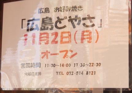 P1500059 - 拡大