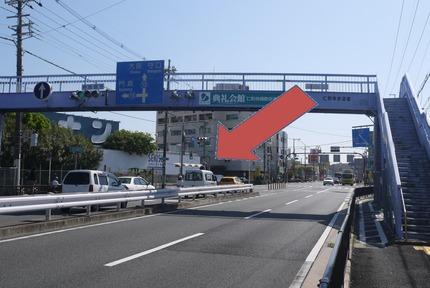 仁和寺バス停