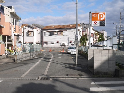 P2010260