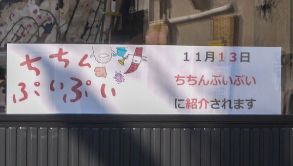 としのぶさん家の粉2020年11月-3