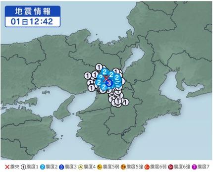 7月1日12時42分の地震