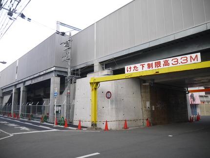 P2800575