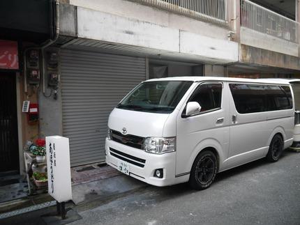 P1560451