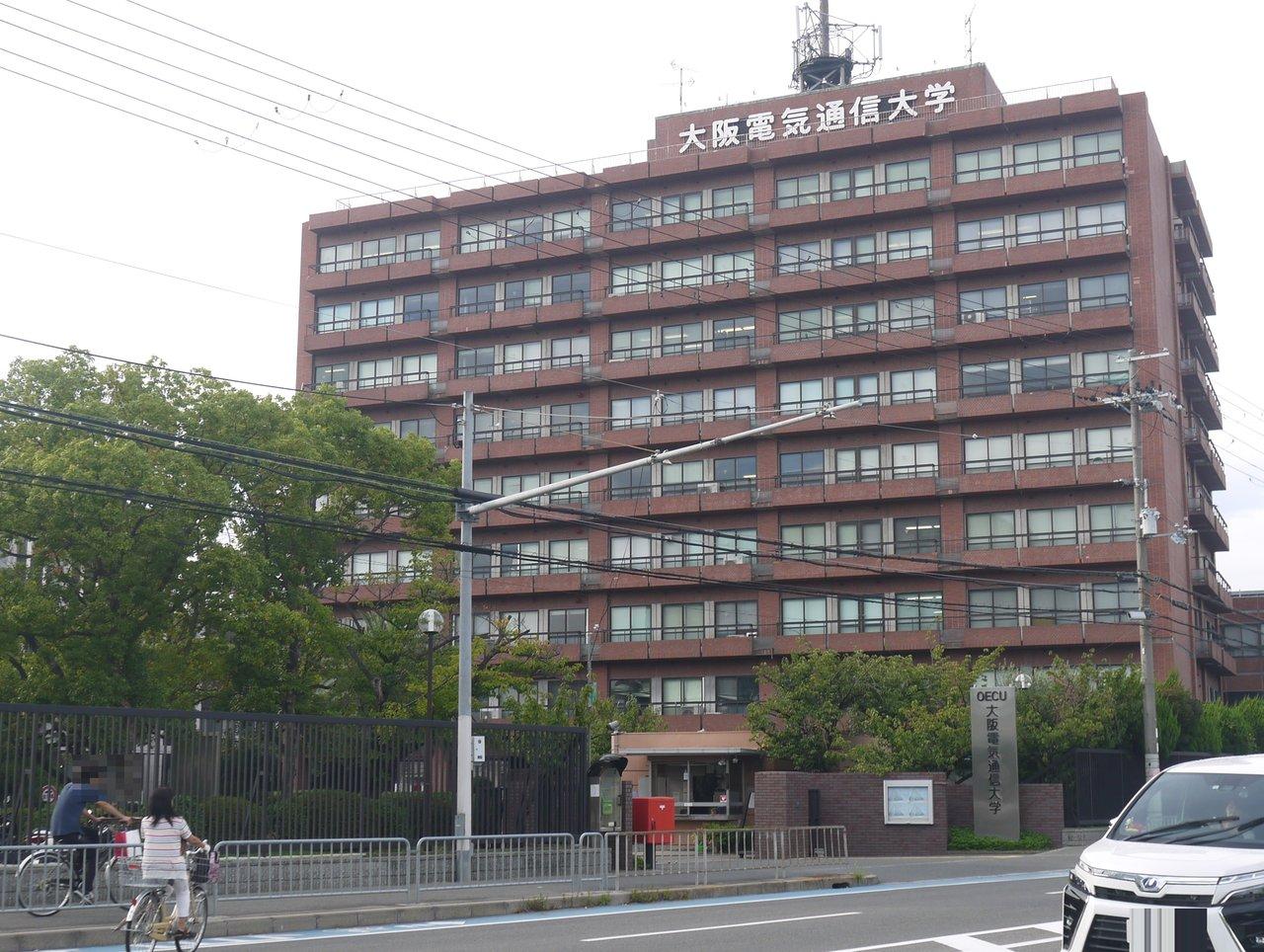 通信 大阪 大学 電気