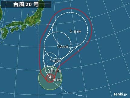 平成27年台風20号 進路