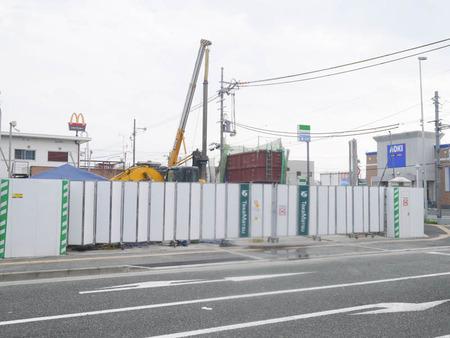 大阪厚生信用金庫-11