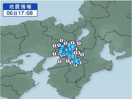 11月6日の地震