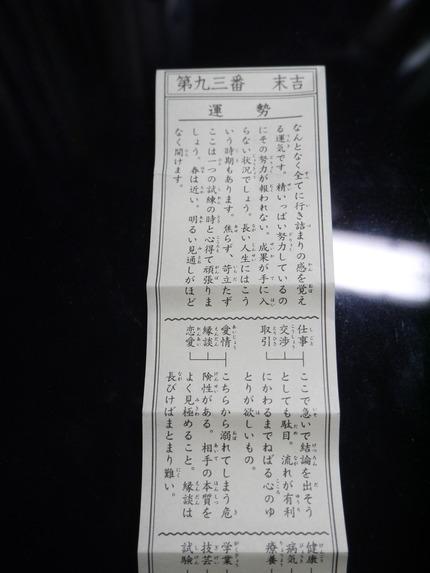 P2310460
