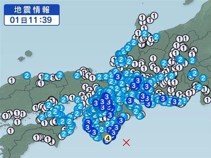 地震4月1日