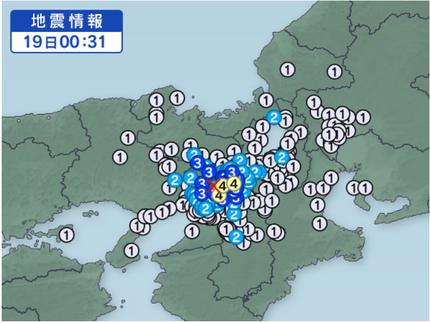 6月19日0時31分の地震