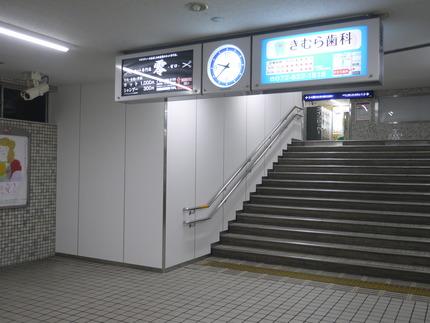 P1640004