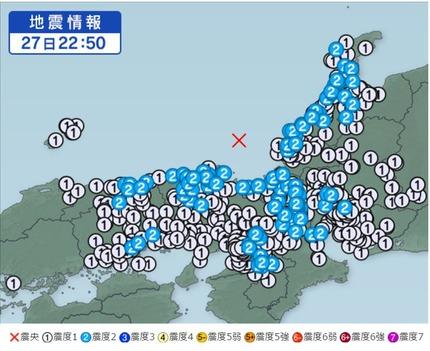 5月27日 地震