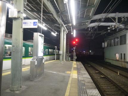 P1350760