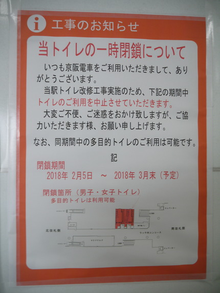 P2350956
