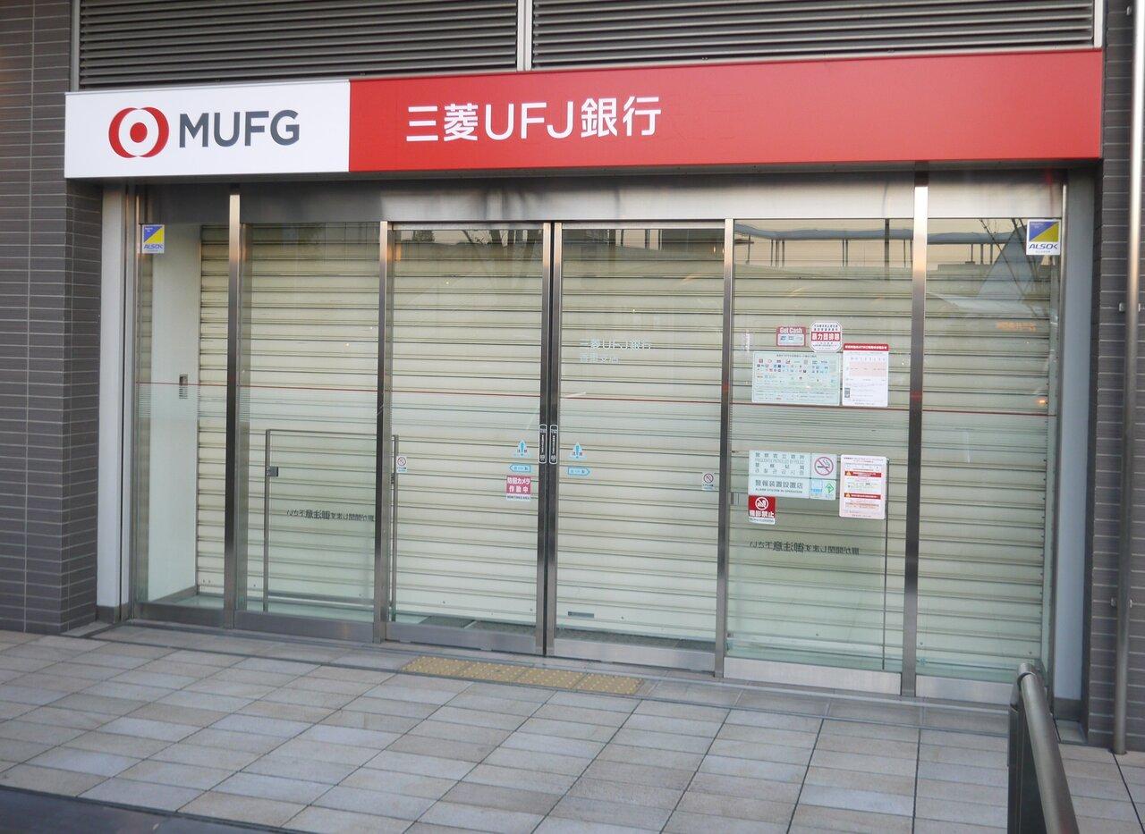 三菱ufj 店番 117