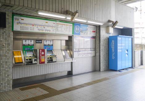 AmazonHub 萱島駅-6