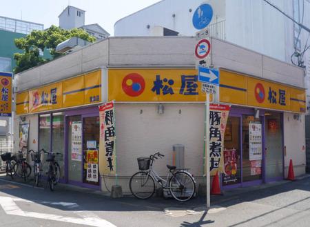 松のや萱島店-3