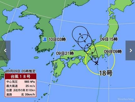 台風18号 2015年 進路図