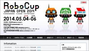 ロボカップジャパンオープン2014