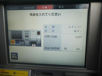 P1480862