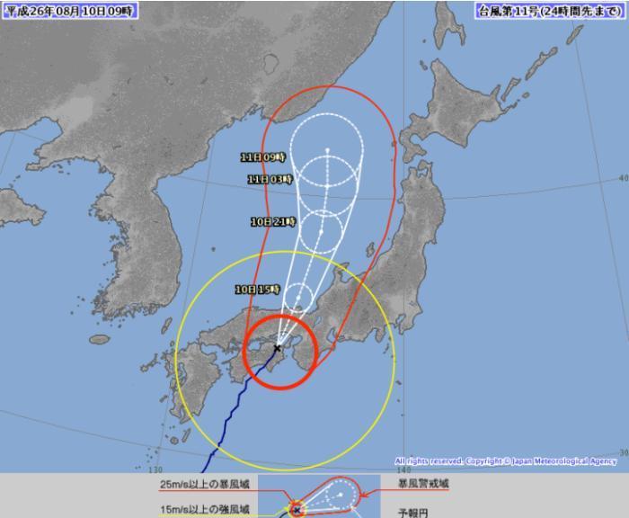 マチコロ寝屋川:台風11号が兵庫...