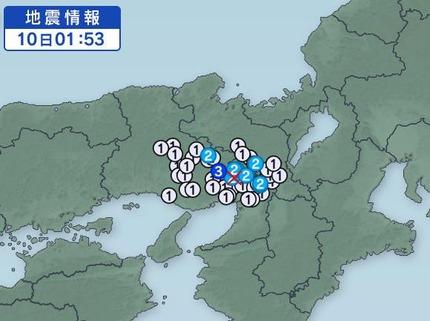 4月10日の地震2
