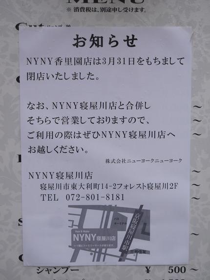 P2430499