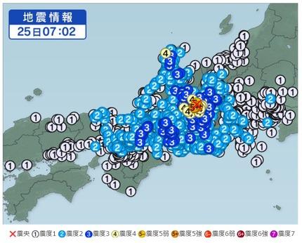 6月25日の地震