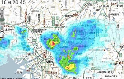 寝屋川市内で集中的な雨2