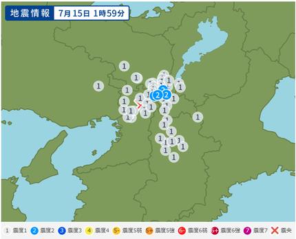 7月15日の地震