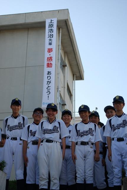 垂れ幕01.写真① (16)
