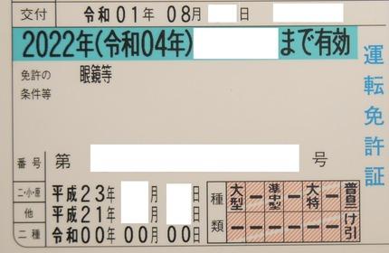 P2980956