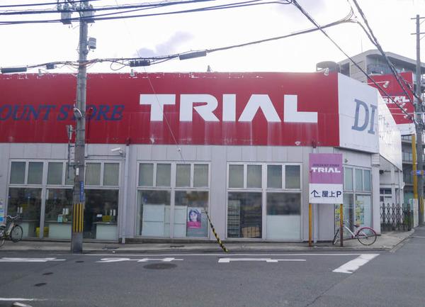 トライアル寝屋川店-1