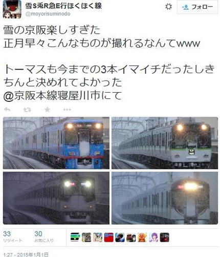 寝屋川市駅